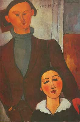 Amedeo Modigliani, The Sculptor Lipchitz and his Wife Fine Art Reproduction Oil Painting
