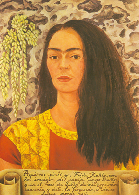 Self-Portrait with Loose Hair - Frida Frida, Fine Art Reproduction Oil Painting