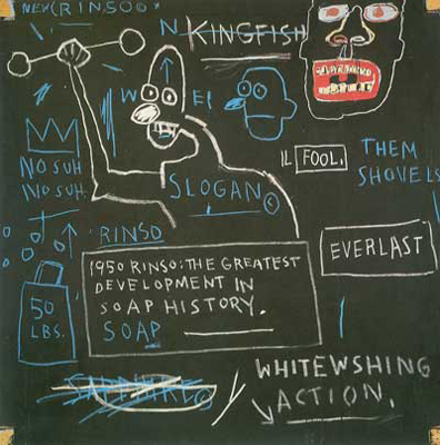 Jean-Michel Basquiat, Unititled (Rinso) Fine Art Reproduction Oil Painting