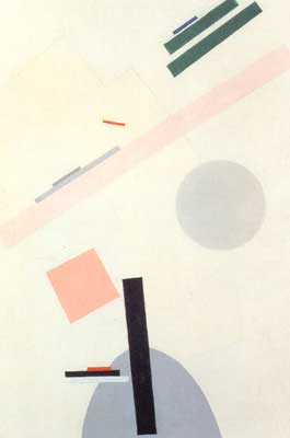 Kasimar Malevich, Suprematist Composition Fine Art Reproduction Oil Painting