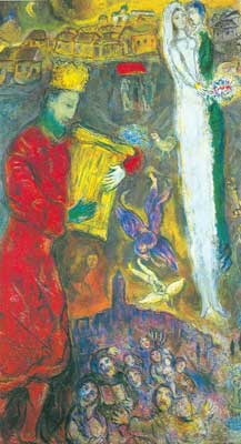 Marc Chagall, King David Fine Art Reproduction Oil Painting