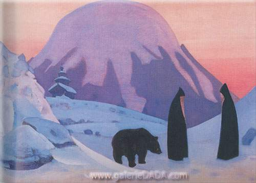 Nicholas Roerich, And We Do Not Fear Fine Art Reproduction Oil Painting