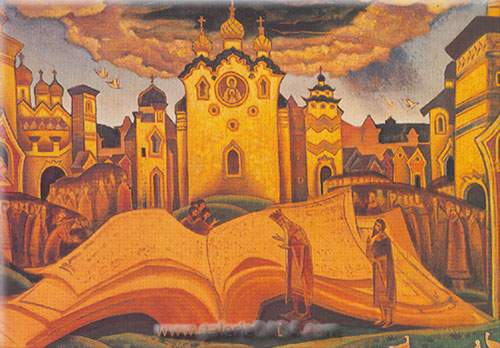 Nicholas Roerich, The Book of Doves Fine Art Reproduction Oil Painting