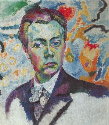 Robert & Sonia Delaunay, Self-Portrait Fine Art Reproduction Oil Painting