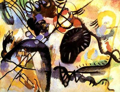 Vasilii Kandinsky, Black Spot Fine Art Reproduction Oil Painting