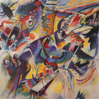 Vasilii Kandinsky, Improvisation. Gorge Fine Art Reproduction Oil Painting