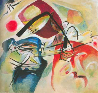Vasilii Kandinsky, Picture with a Black Arch Fine Art Reproduction Oil Painting