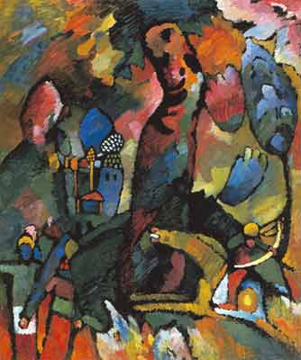 Vasilii Kandinsky, Picture with an Archer Fine Art Reproduction Oil Painting